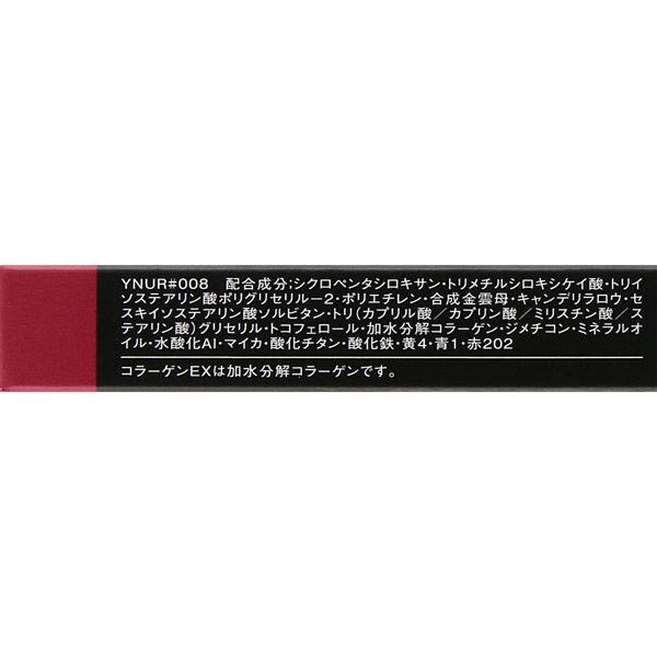 VSA リップ&アイカラーペンシル008