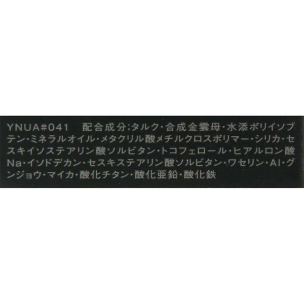 ヴィセ シングルアイカラー 041