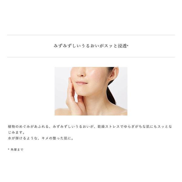 ハイドレーティング 化粧水 モイスチャー