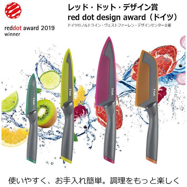 フレッシュキッチン 三徳ナイフ 12cm