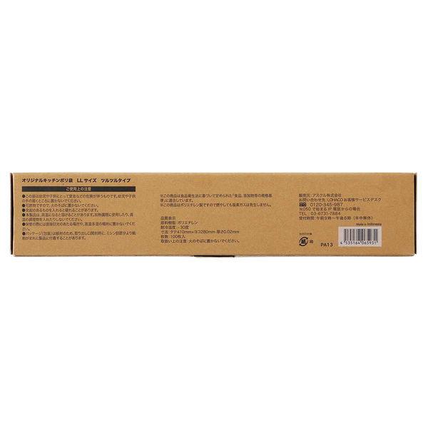 食品保存袋 LL 透明 100枚入×1箱