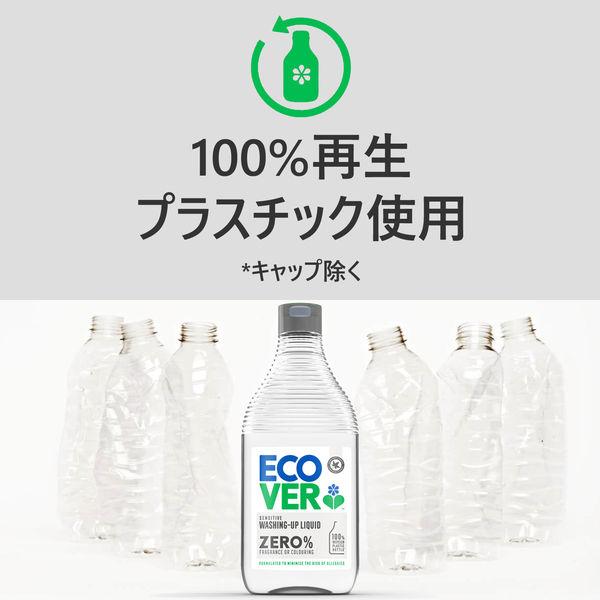 エコベールゼロ 詰替 食器用洗剤
