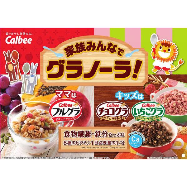 カルビー チョコグラ 300g 3袋