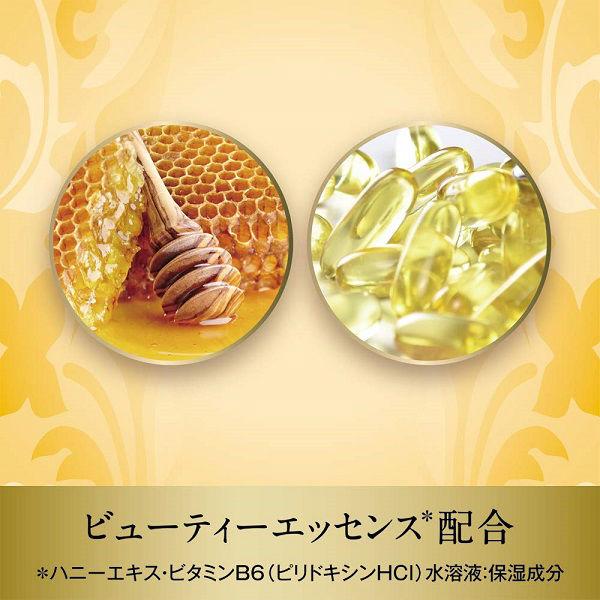 LUXモイストチャージ シャンプー替×3