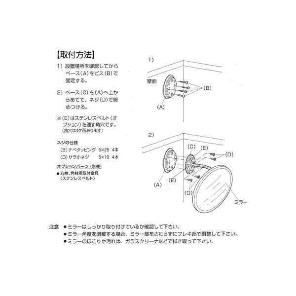 信栄物産 防犯ミラー フレキシブルタイプ グレー H-55(直送品)