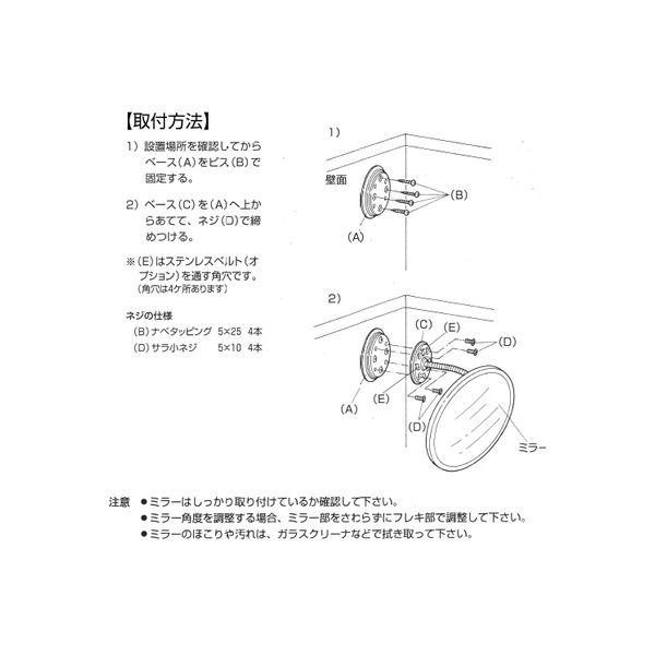 信栄物産 防犯ミラー フレキシブルタイプ ブルー KA-750-BL(直送品)