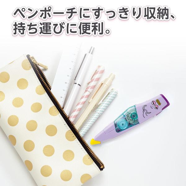 修正テープホワイパーPT本体&詰替 紫