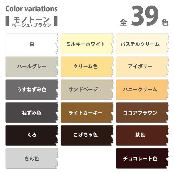 1回塗りハウスペイント こげちゃ色 0.5L #00027640161005 カンペハピオ(直送品)