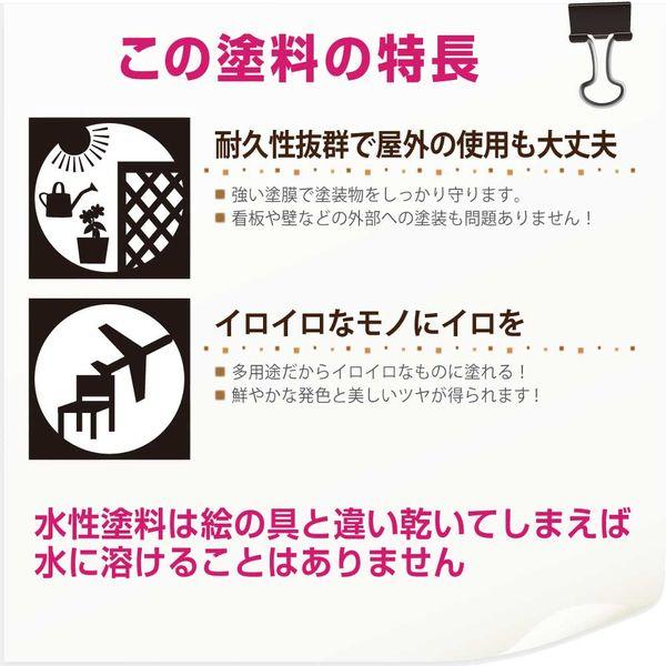 ハピオセレクト サンシャイン 0.2L #00017650911002 カンペハピオ(直送品)