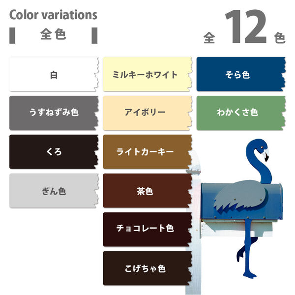 1回塗りハウスペイント うすねずみ色 4L #00027640431040 カンペハピオ(直送品)