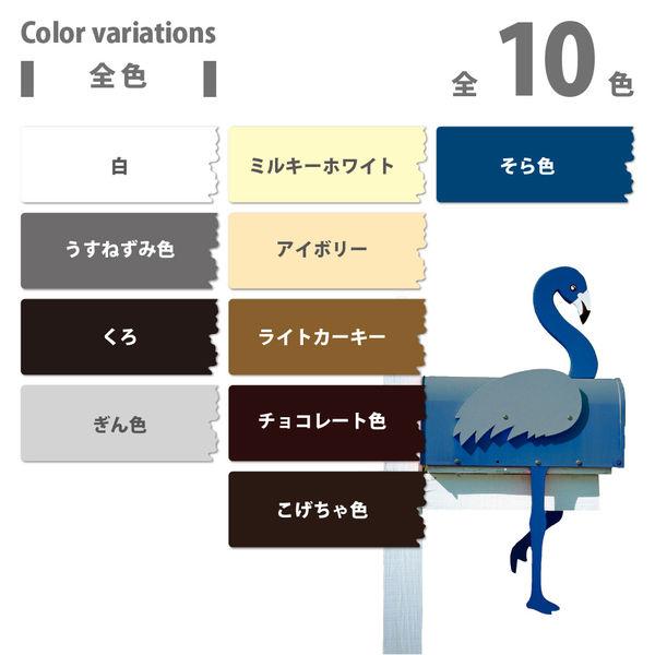 1回塗りハウスペイント うすねずみ色 7L #00027640431070 カンペハピオ(直送品)