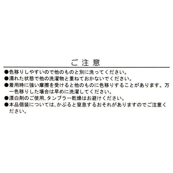 裏フリースベストチェック黒LL~3L