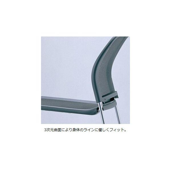 スタッキングチェア No.750F
