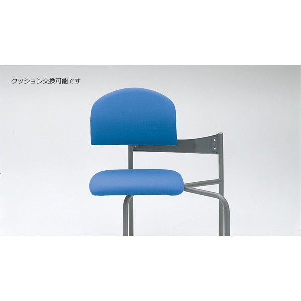ライオン事務器 No.2300シリーズ