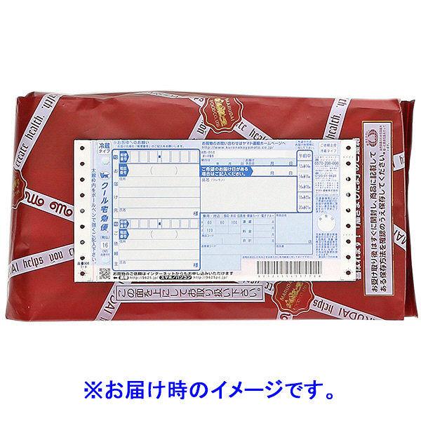 【お買い得】丸大食品 煌彩ハムギフト