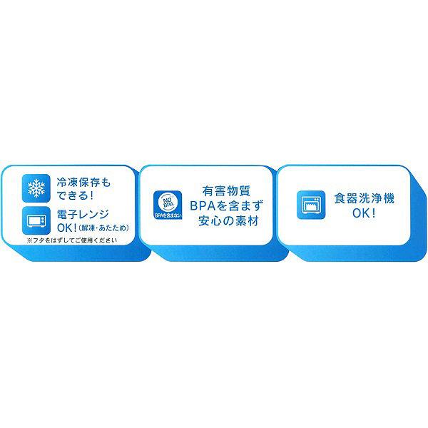 マスターシールフレッシュ正方形1.75L