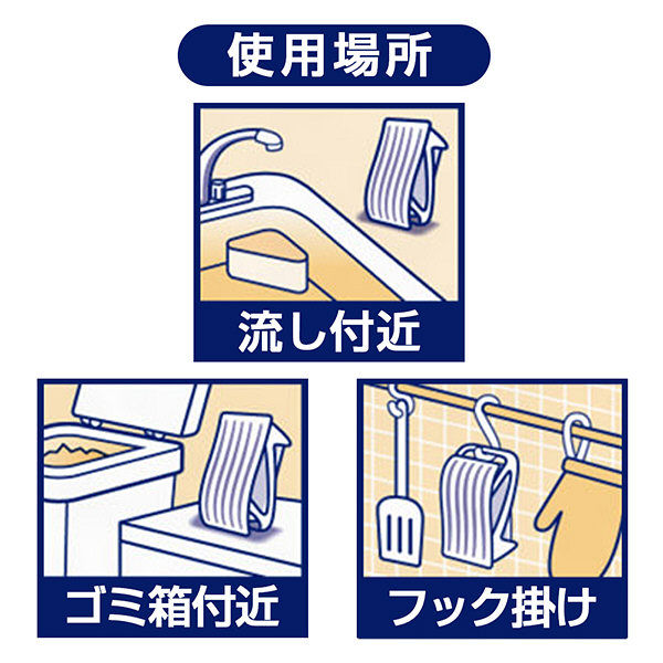 キッチン専用 置型ファブリーズ 無香 替