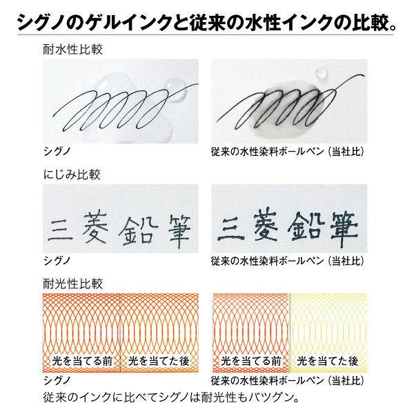 三菱鉛筆 シグノエコライター 赤 10本 UM100EW.15-10 (直送品)