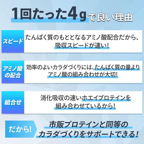 アミノプロテイン カシス味 30本入