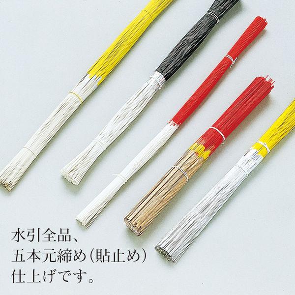 ササガワ 水引 白赤20 44-120 100本(100本包装) (取寄品)