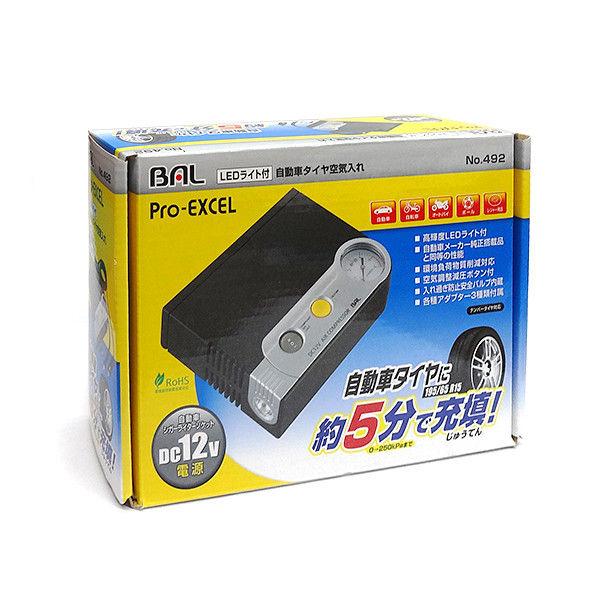大橋産業 Pro-EXCEL LEDライト付 自動車タイヤ空気入れ 492 (取寄品)