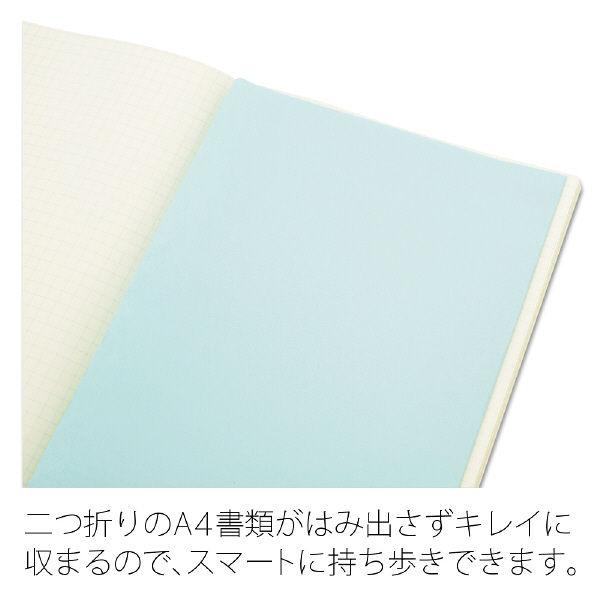 プラス カ・クリエ A4×1/2サイズ