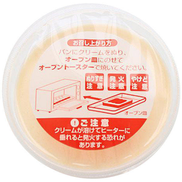 ソントン こんがりチーズ&ハーブ 1個