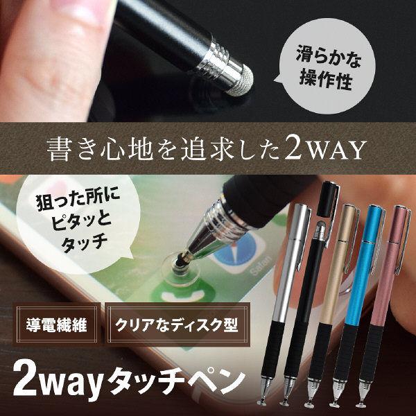 オウルテック 2Wayタッチペン