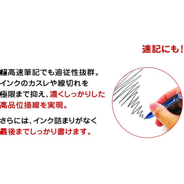 三菱鉛筆(uni) 加圧ボールペン パワータンク スタンダード 黒インク SN200PT07.24 3本