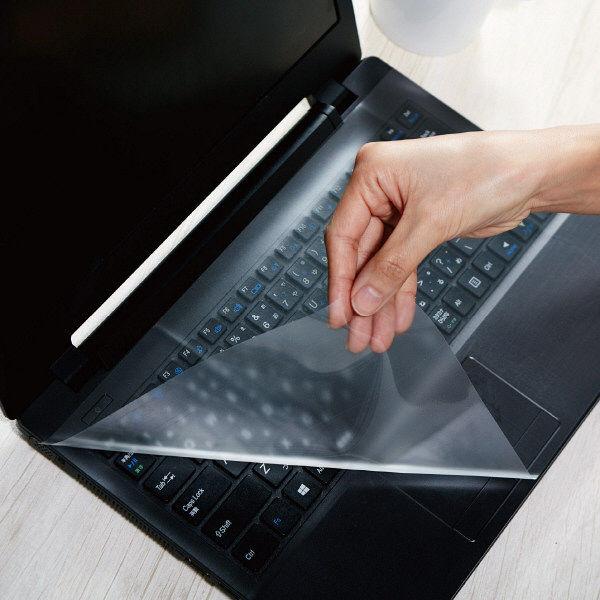 エレコム ノートPC用キーボードカバー