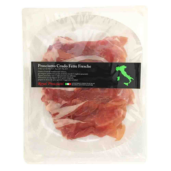 イタリア産生ハム3種食べ比べセット