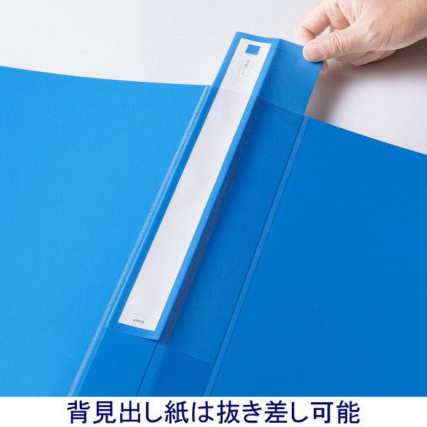 アスクル リングファイル A4タテ 丸型2穴 背幅36mm ブルー 青 10冊