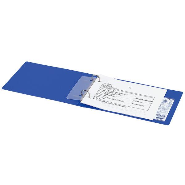 コクヨ リングファイル丸型2穴 スリムスタイル A5ヨコ 背幅27mm 青 フ-URF427 10冊