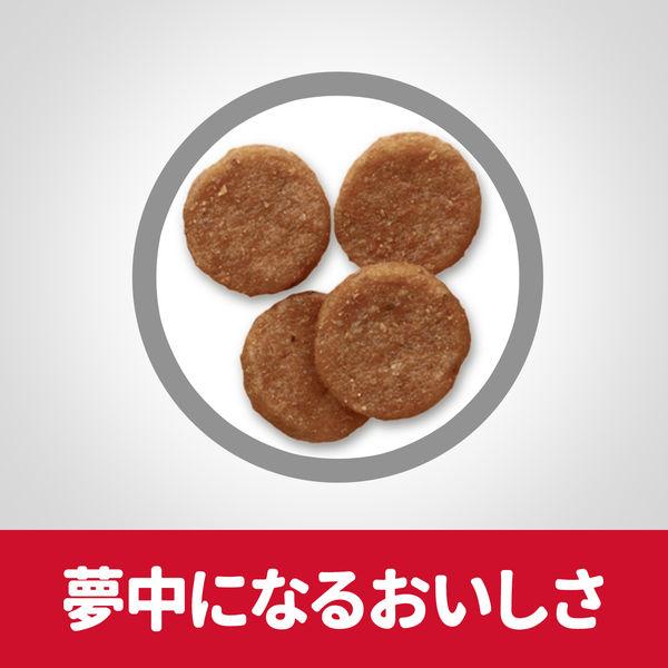 サイエンスD 減量サポ中粒 中型犬×2袋