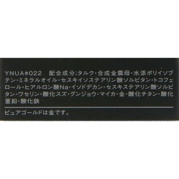 ヴィセ シングルアイカラー 022
