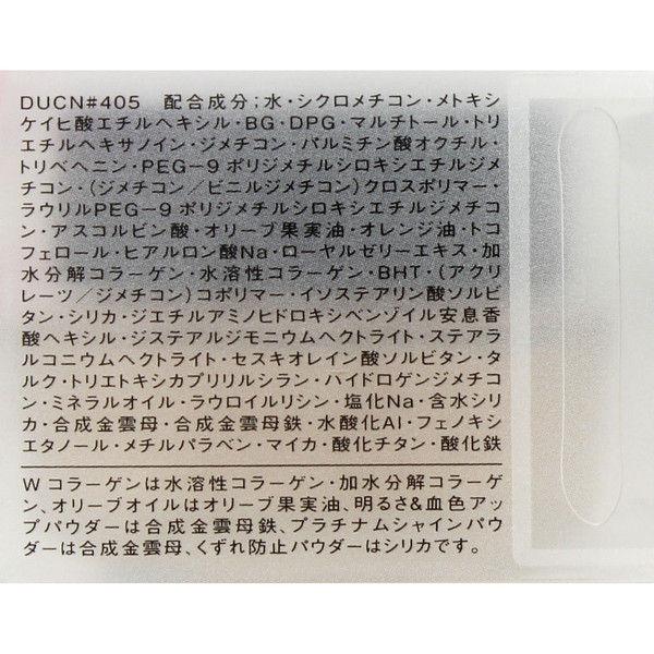 エルシア 保湿美容液クリームFD405