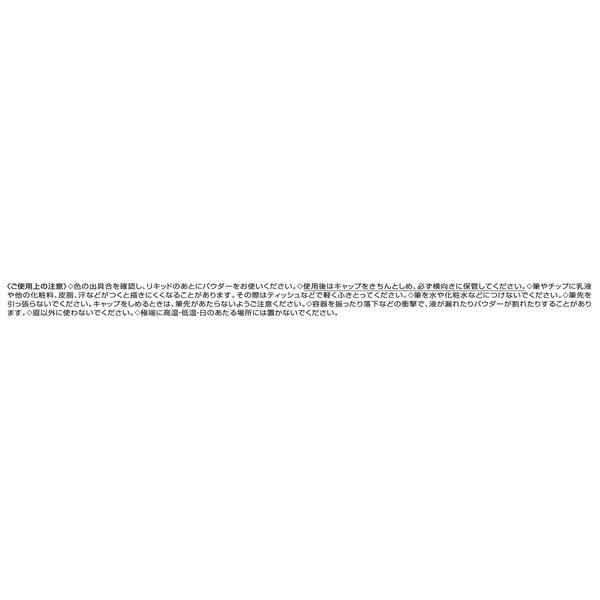 ファシオパーフェクトアイブロウN 301