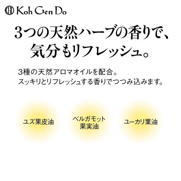江原道 ハーバル ミスト (化粧水)