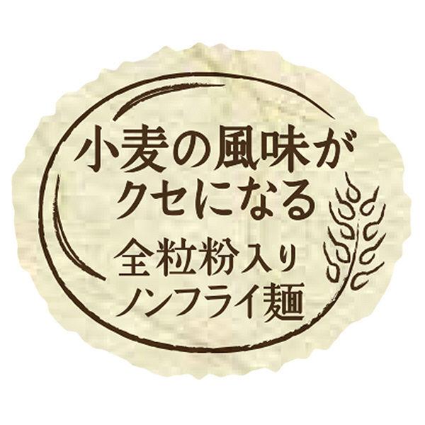 日清麺職人 柚子しお (6個入り)