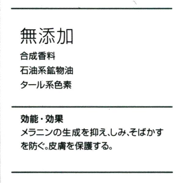 マキアレイベル薬用サンプロテクト50+