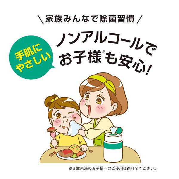 エリエール除菌ノンアルコールタオル詰替