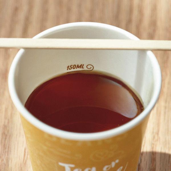カフェキューブ インスタントほうじ茶×8