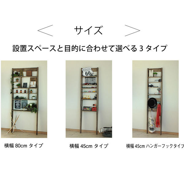 3d0aaddd8e ... 白井産業 トイコス 壁掛けディスプレイラック(壁固定式) 白木目 幅444× ...