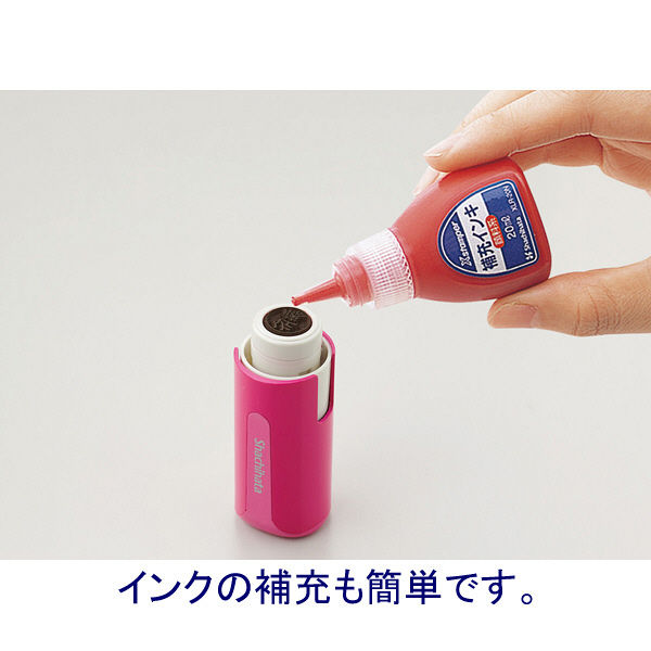 シャチハタ キャップレス9 ブラック 岡田 XL-CLN5AS0555