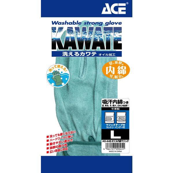 オイル内綿マジック L AG445 1セット(6双入) エースグローブ (直送品)