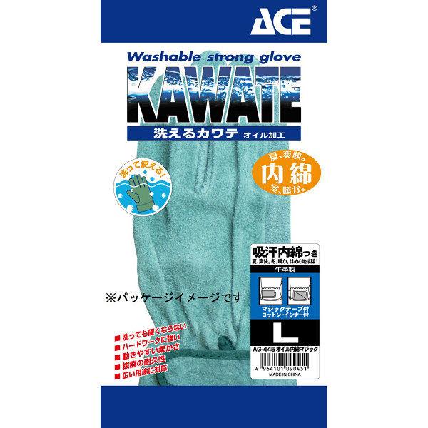 オイル内綿マジック LL AG445 エースグローブ (直送品)
