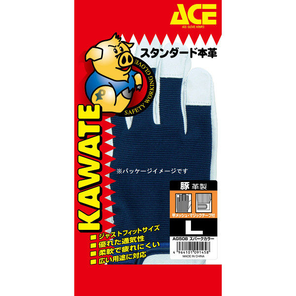 豚背抜きマジック M 1セット(3双入) エースグローブ (直送品)
