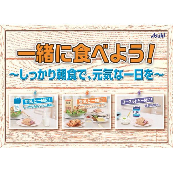 クリーム玄米ブランメープルナッツ 12袋