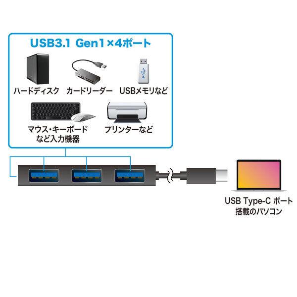 サンワサプライ USBハブ(USB HUB) USBTypeC スリムハブ ブラック USB3.1 4ポート バスパワー USB-3TCH9BK(直送品)
