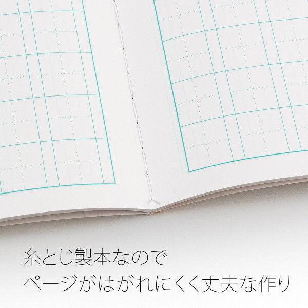 漢字 ノート 104 字 ヨドバシ